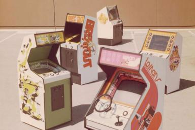Five Atari machines